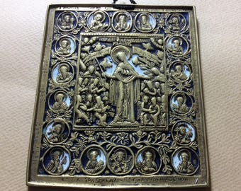 Antigue Orthodox Russian bronze enamel icon 19th century All the Sorrow for Joy أيقونة