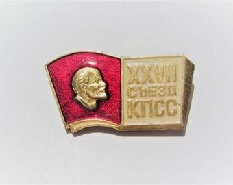 Lenin Pin Vintage Collectible Russian Soviet Badge USSR History Pin 27th Congress CPSU Communism Propaganda Socialism  Communist Party