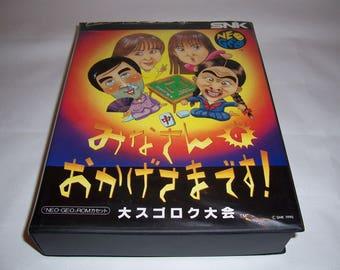 Very Rare Snk Neo Geo Aes Minasan no okagesama desu