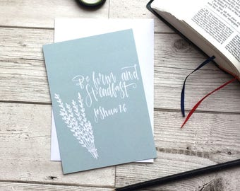 Be Firm And Steadfast Christian Postcard - Christian Gifts - Faith Gifts - Notecard - Eco friendly