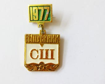 Soviet pin badge Graduate school Gift for collectors USSR Soviet pinback Soviet Union Made in USSR Memorabilia Enamel pin School pin