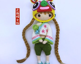 Crochet Doll Pattern - Kayla D 凯拉 D (Tiget Hat Girl)