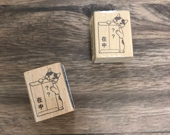Potaring cats enclosed wooden rubber Stamps Neko hanco