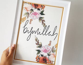 "A4 Islamic ""Bismillah"" Quote motivational wall art typography print"