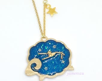 Starry Sheep Constellation Necklace