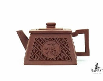 Yixing tea pot 190 ml, Clay Teapot for tea ceremony