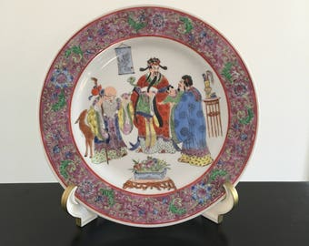 Vintage, Chinese Famille Rose Plate, Chinese Plate, Oriental Decor, Asian Interiors, Chinese Pottery,Oriental, Chinese, Famille Rose,Plate
