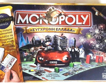 Greek Board Game Monopoly Modern Greece With Electronic Bank By Parker 2005 Hasbro Complete Greek Language Edition