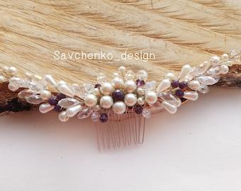 Purple & Ivory Bridal Hair Comb Braut haarschmuck Babys breath Hair clip Amethyst Bridal Comb Purple Hair Comb Royal Plum Bridal Hairpiece