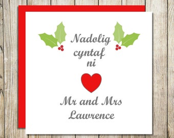 Welsh Our First Christmas Card - Personalised Christmas Card - Nadolig Cyntaf - Husband/Wife Christmas Card