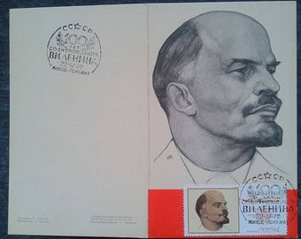 Soviet Postcard  Lenin  Glory to October Revolution Old postcard Lenin postcard  USSR Unused Postcard Andreev 1969