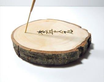 Reiki wooden  incense burner
