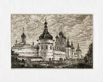 "Ethcing ""Rostov. The Moscow Kremlin"""