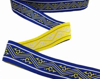 30mm width Oriental Eastern style Grosgrain Ribbon DIY Hair Bows Craft Supplies Ribbon By The Yard