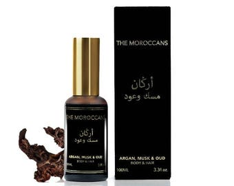 Argan Oud Musk Oil Bio Organic Pure White Musk Nourishes Repairs Moisturizes Softens Brightens Revitalizes Your Skin Morocco By TheMoroccans