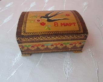 Vintage wooden jewelry box, Handmade pyrography, Retro wooden box, old box, Gift idea, Тreasure box, Handmade wooden box, Colourful box