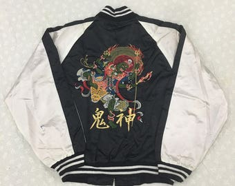 90s Sukajan Jacket Gaijin Satin Souvenir Jacket Medium