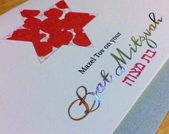 Mazal Tov Bat Mitzvah Girl, Bat Mitzvah Cards, Congratulations Greeting Card, The Star of David, Magen David, Peony Flowers, Jewish Card