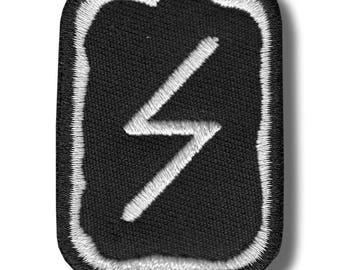 Sowilo rune - embroidered patch, 4x5 cm