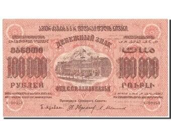 russia 100000 rubles 1923 km #s626 au(50-53) a.06058