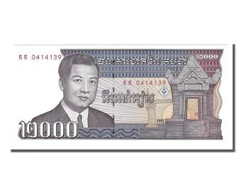 cambodia 2000 riels 1992 km #40 unc(65-70)
