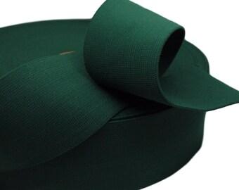 """1 yd Deep Emerald Green Elastic - 2 1/2"""" (AC09)"""