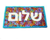 Family name sign for the front door In Hebrew
