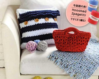 Crochet Home Items with Hoooked Zpagetti  - Japanese Craft Pattern Book
