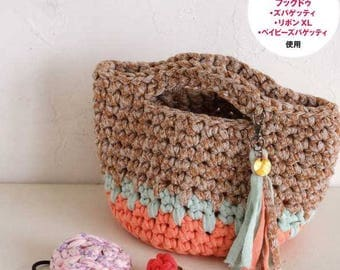 Crochet Cute and Sassy Items with Hoooked Zpagetti - Japanese Craft Pattern Book