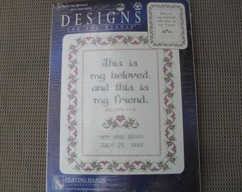Embroidery Needle Kit Wedding Announcement New Designs for the Needle Janlynn