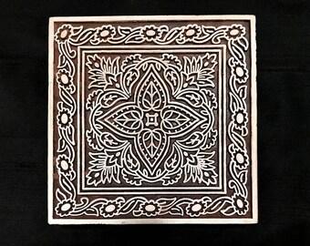 Square Mandala Indian block printing stamp/tjap/textile pottery stamp/ wooden block for printing/ paper and fabric printing stamp