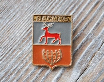 "Vintage USSR badge,pin.""City Coat of arms""."
