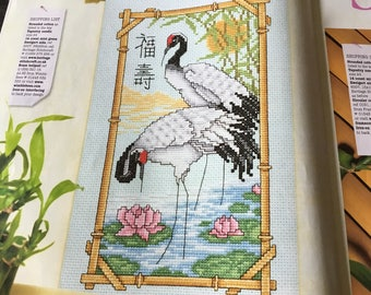 SERENITY ORIENTAL CRANES - Cross Stitch Pattern Only