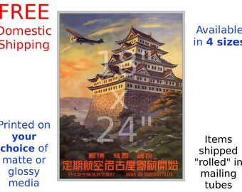 Japan Air Transport  #1 - Vintage Air Travel Poster/Print (186841793)