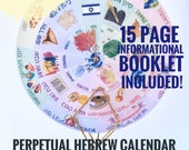 Hebrew Calendar Download, CLASSROOM Use License, DIY Jewish Perpetual Calendar, Continuous Calendar, Rhythm Calendar, Hebrew Teacher Gift