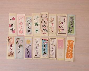 16 Hanameishi maiko and geiko name cards Japanese kimono obi