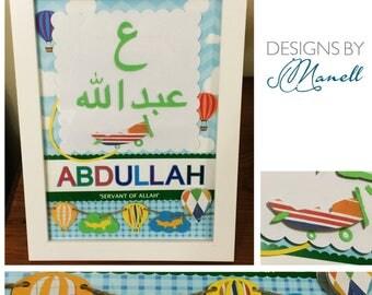 Personalised Children's Name Frame for Nasrin