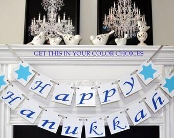 Happy Hanukkah Banner, Hanukkah Sign, Hanukkah Garland, Hanukkah Decoration, Hanukkah garland
