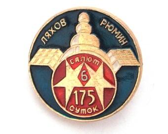 Soviet Space Badge, Salyut 6, Cosmos, Vintage collectible badge, Soviet Vintage Pin, Soviet Union, Made in USSR
