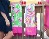 Personalized Beach Towel - Monogram Gift