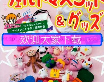 "JAPANESE SEWING PATTERN-""Felt Key Chain –Geibun Mooks no.503""-Japanese Craft E-Book #315.Instant Download Pdf file."