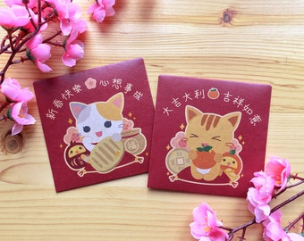 Purrballs 2018 Chinese New Year Red Packet / Ang Pao
