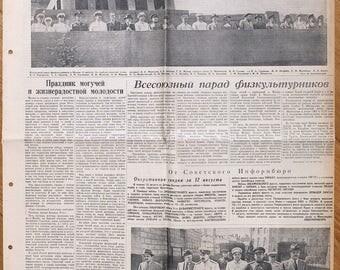 1945 Russian WW2 newspaper JAPAN MANJURIA Fights KHABAROVSK Stalin on Cover