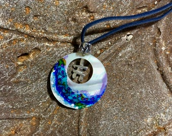 Hand Painted Aurora Borealis Pendant, Inukshuk Necklace, Northern Lights, Canada 150, Inuit Jewelry, Earth Day,Winter Birthday,Traveler Gift