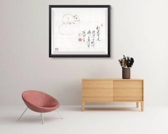 Year of the Rat, Chinese Rat print, Chinese zodiac Print, personalized gift, birthday gift, Asian art, Art Poster, poster wall art