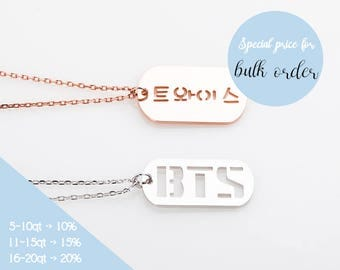 Name Necklace, EXO Necklace, TWICE Necklace, BTS Necklace, Kpop Star Tag Necklace, Godl, Rose gold and Silver