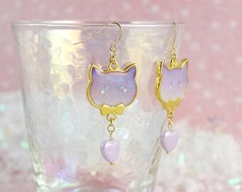 Kawaii Fairy Kei Neko Earrings Pastel Purple Ombre Opalescent Cat Earrings