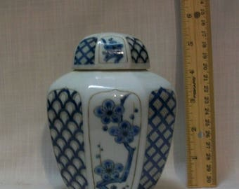 Listing 120 is a Small porcelain ginger jar with lid