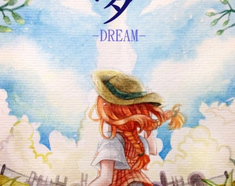 Esyofuni - Dream Art book
