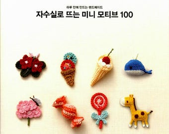 One Day Lesson Embroidery Mini Motif 100 By Apple MInts, Craft Book, Embroidery Book, Knitting Book, Handmaid Made In One Day, 9791155360071
